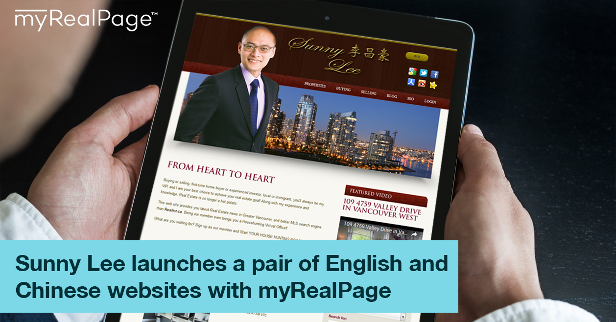 Sunny Lee launches a pair of English and Chinese websites with myRealPage